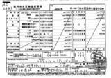 水質検査201612-2.jpg