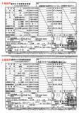 ido-suishitsu-20140421.jpg