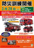 防災訓練2015−消防訓練−外部用.jpg
