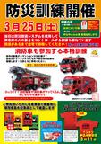 防災訓練2017−消防訓練.jpg
