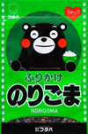 kuma_norigoma.jpg