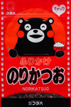 kuma_norikatuo.jpg