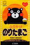kuma_noritamago.jpg